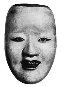 A Japanese face-type mask